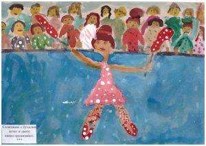 """Мариела Найденова (8 г.) – Асеновград (Дет. ателие """"Пъстроцвет"""")"""